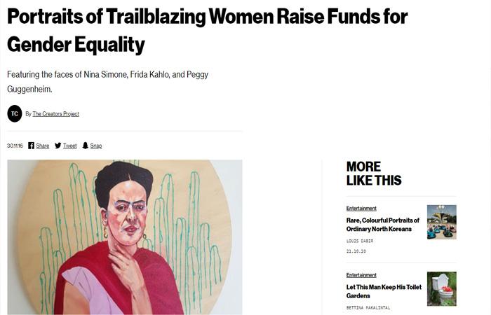 gender equality fundraiser